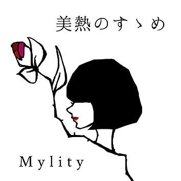 Binetsu No Susume