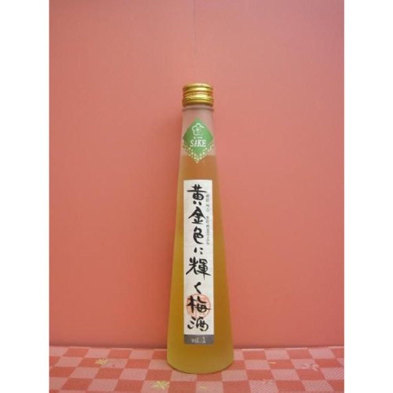 五十投げ捨てるコンチネンタル櫻室町 黄金色に輝く梅酒 8度 300ml