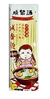 順留湯碱香面(クチナシ麺)Soup Stays Alkali Noodles 400g 挂面