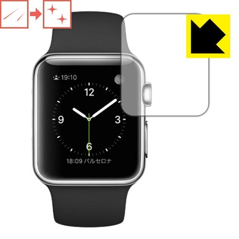 改善それにもかかわらず仲良しキズ自己修復保護フィルム Apple Watch 38mm 日本製