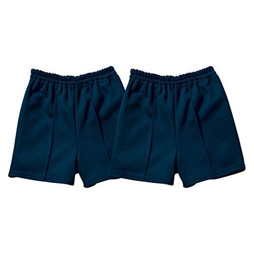 [nissen(ニッセン)] 体操服 ショートパンツ 短パン セット 2枚組 キッズ 男の子 女の子 紺 150