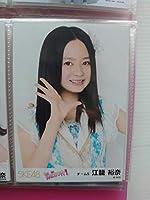 SKE48 賛成カワイイ 会場限定生写真 チームKⅡ 江籠裕奈