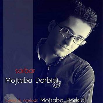 Sarbar