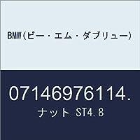 BMW(ビー・エム・ダブリュー) ナット ST4.8 07146976114.