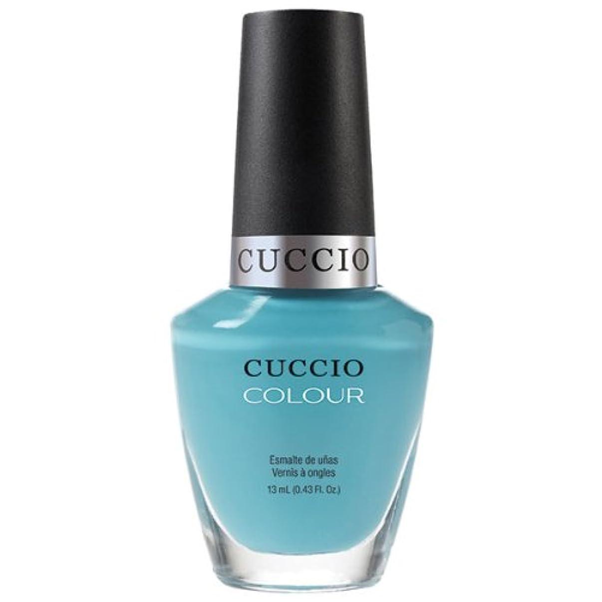 モンク滞在帝国Cuccio Colour Gloss Lacquer - Make a Wish in Rome - 0.43oz / 13ml