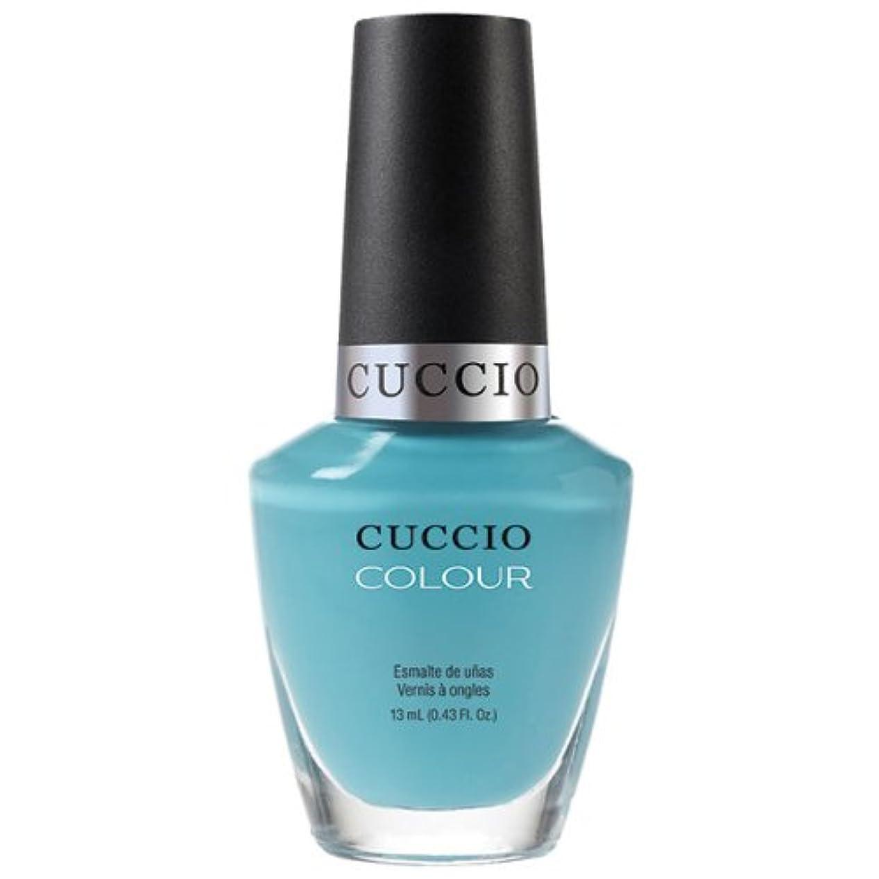 元気な利益検証Cuccio Colour Gloss Lacquer - Make a Wish in Rome - 0.43oz / 13ml