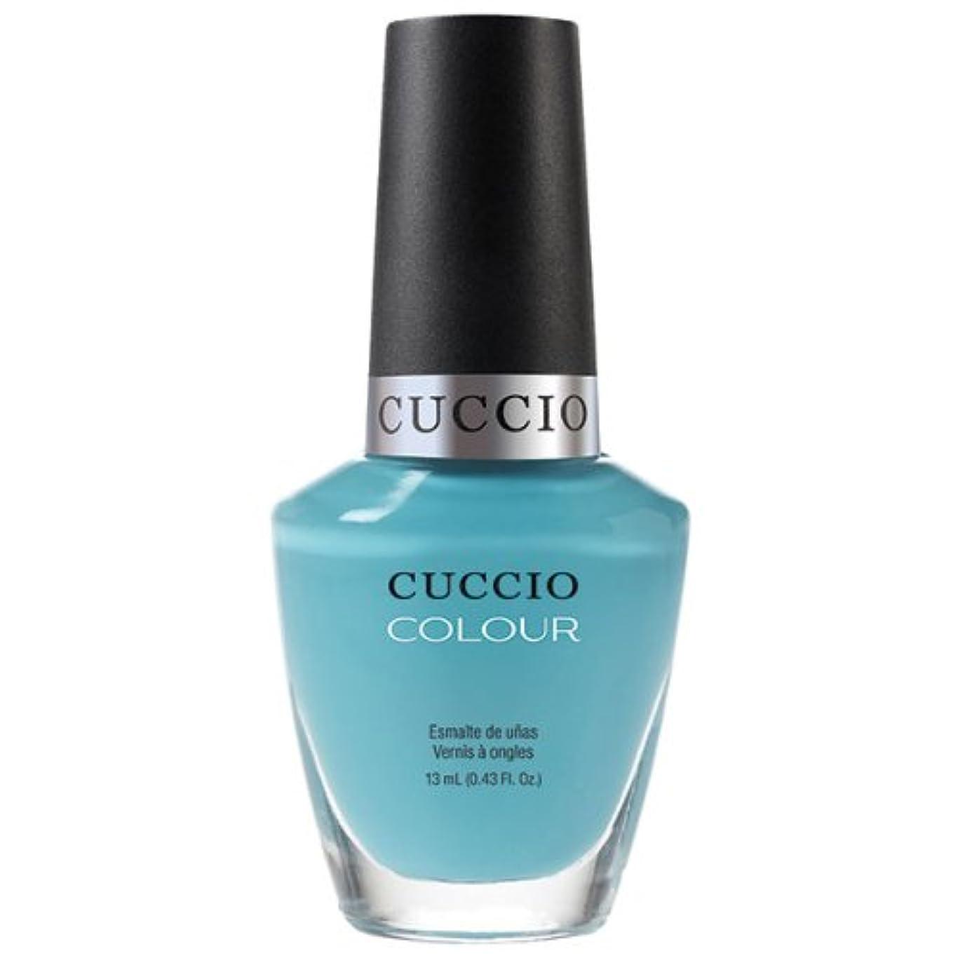 睡眠洗剤通信網Cuccio Colour Gloss Lacquer - Make a Wish in Rome - 0.43oz / 13ml