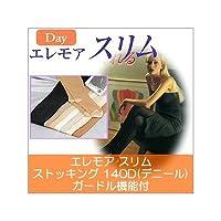 (エレモア) EleMoi スリム ストッキング 140デニール (ガードル機能付) ベージュ L