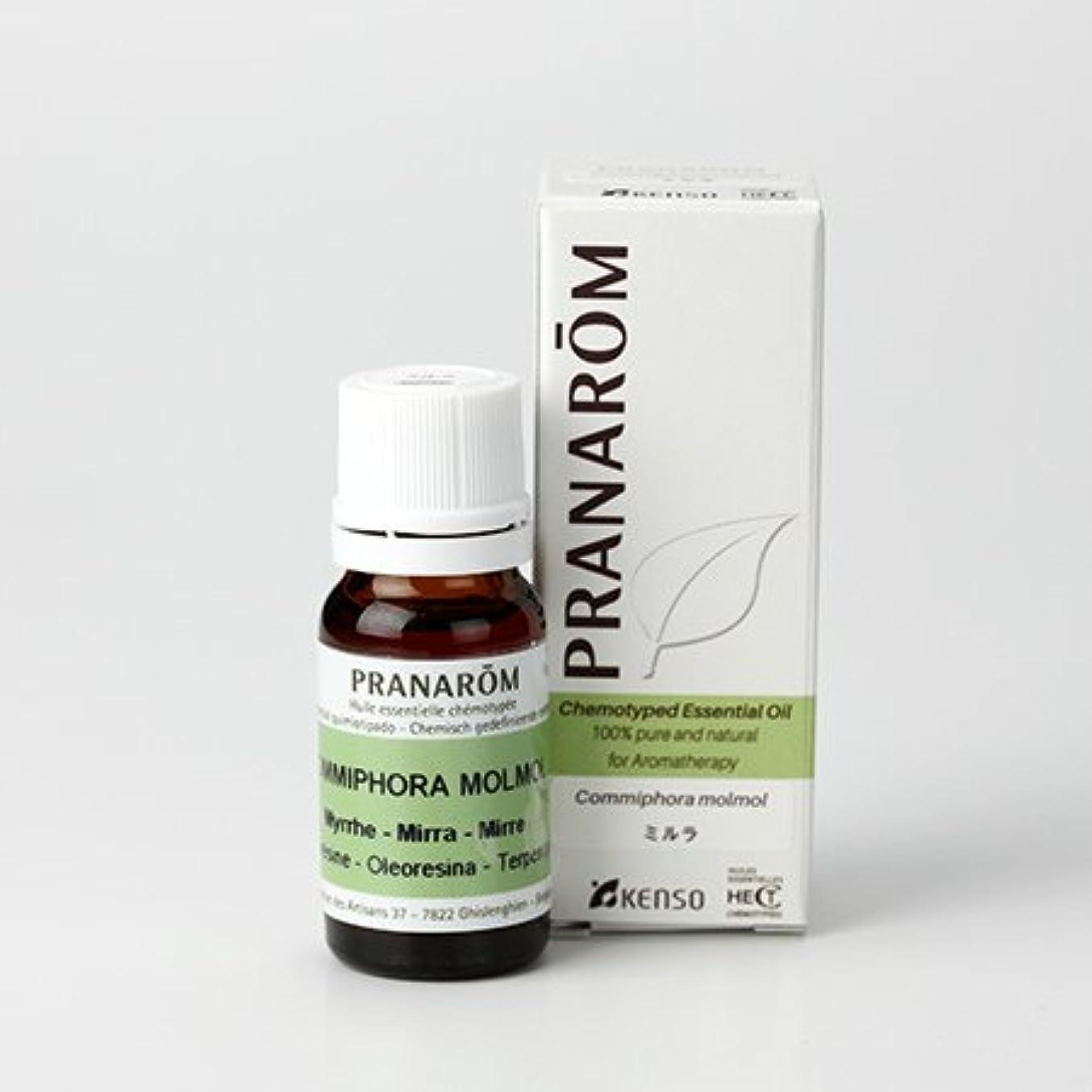パック形シチリアプラナロム ミルラ 10ml (PRANAROM ケモタイプ精油)