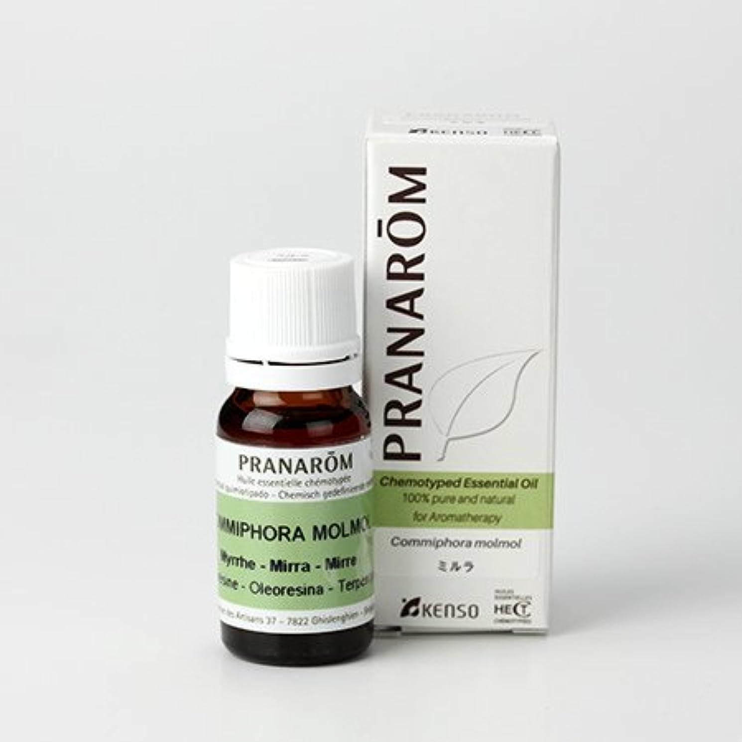 蓮応答仕えるプラナロム ミルラ 10ml (PRANAROM ケモタイプ精油)