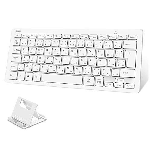 Ewin 「スタンド付き」 日本語配列 bluetooth キーボード マルチペアリング アイ パッド キーボード タブレット用キーボード ipad ダブレット スマホ ノートPC パソコン mac android ios Windows対応 (ホワイト)
