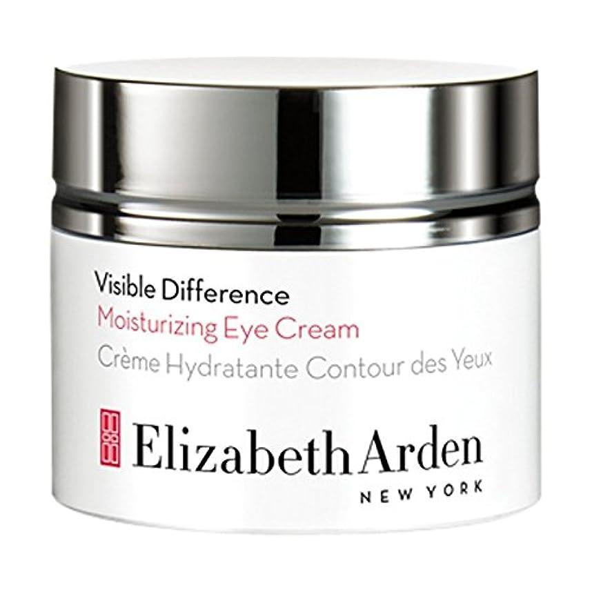 タンカー耐久とげElizabeth Arden Visible Difference Moisturizing Eye Cream 15ml - エリザベスは、目に見える差保湿アイクリーム15ミリリットルをアーデン [並行輸入品]