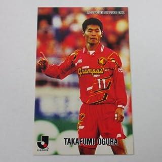 1996カルビーJリーグチップスカード【No.002小倉隆史/名古屋】レギュラーカード