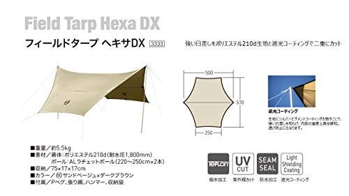 ogawa(オガワ)タープフィールドタープヘキサDX[5.7m×5.0m]3333