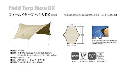 ogawa(オガワ)『フィールドタープヘキサDX』