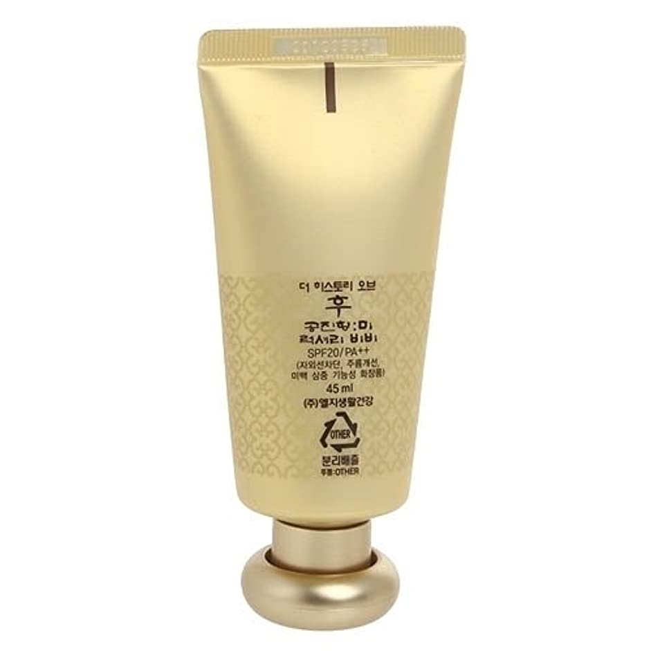 着る持っている移動The history of Whoo Luxury Golden CC 45ml Korean Beauty [Imported][並行輸入品]