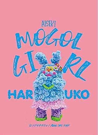 aiseki MOGOL GIRL メモ帳 ハルコ 単品
