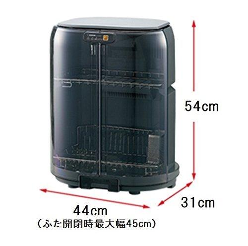 象印食器乾燥機縦型コンパクトグレーEY-GB50AM-HA