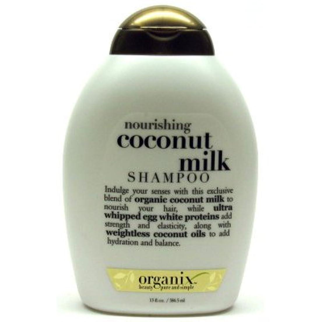 件名複雑なテロリスト髪いきいきココナッツミルクシャンプー 384ml (並行輸入品)