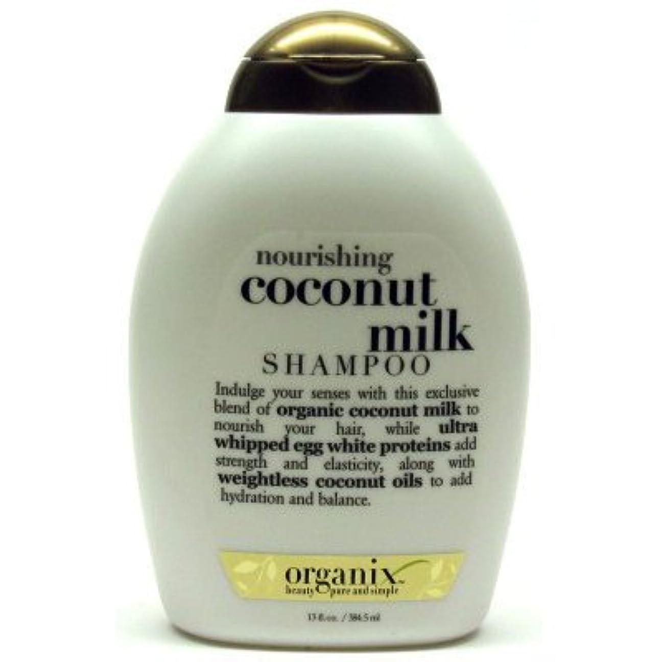 昇る禁じる破壊的な髪いきいきココナッツミルクシャンプー 384ml (並行輸入品)