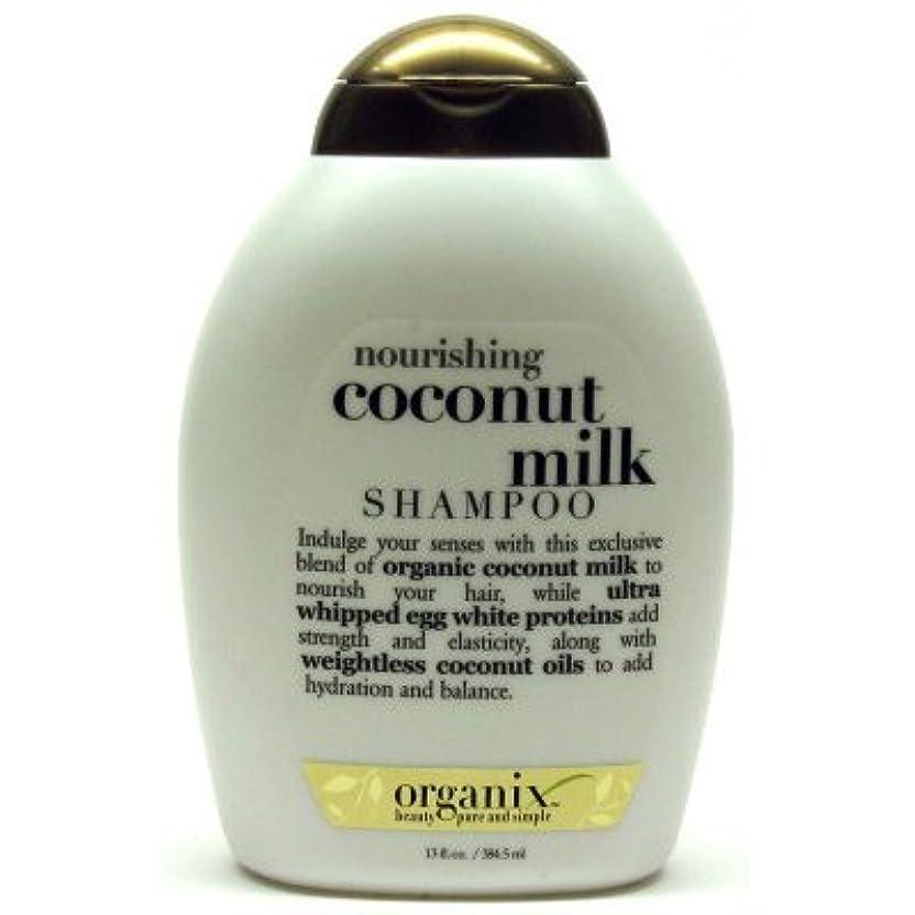無人避けられない南髪いきいきココナッツミルクシャンプー 384ml (並行輸入品)