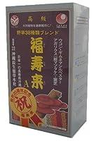 沖縄長生薬草本社 福寿来A (6.5g×60包) 健康茶 × 25箱セット