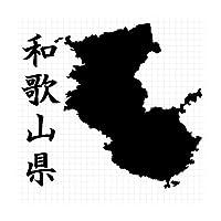 和歌山県 シルエット 地図ステッカー (白:ホワイト)