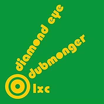 Hunter (Dubmonger Sonar Dub Remix) / The Approach (LXC Ziontific Refix)