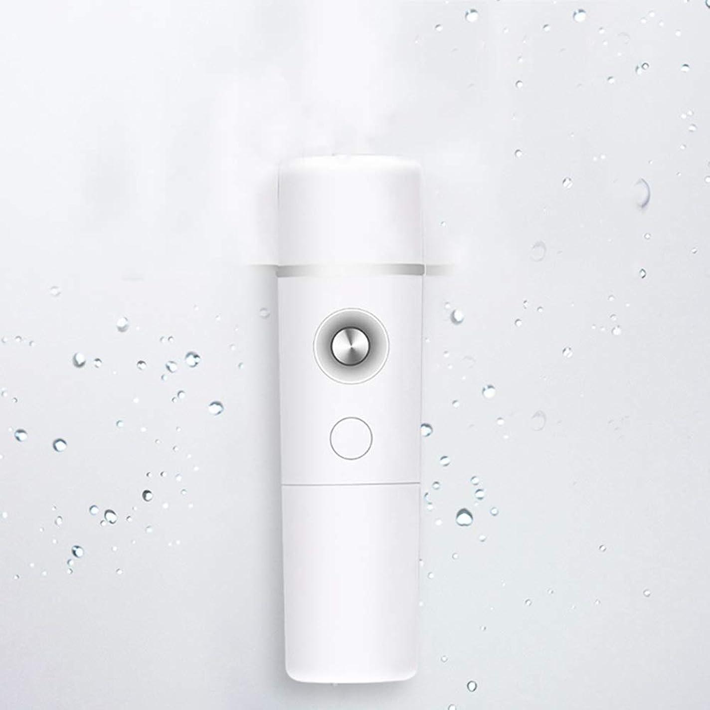 ラッシュ繁殖犬ZXF ナノスプレー水和機器スチームフェイスコールドスプレー美容機器ポータブル保湿フェイシャルフェイシャル加湿機器バッテリーホワイト 滑らかである