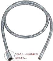 JP604800グローエキッチン用メタルホースグローエ公式・ 日本規格適合GROHE1500mm(グローエ公式・ 日本規格適合)