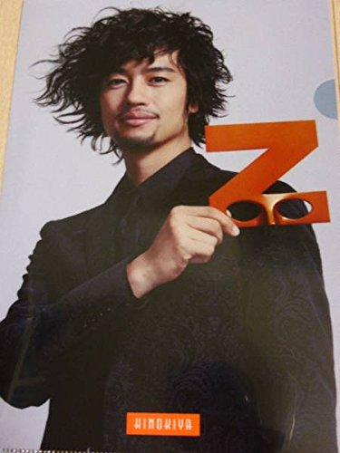 斎藤工 クリアファイル Z空調 桧家住宅 サンシャイン斎藤 ヒノキヤ
