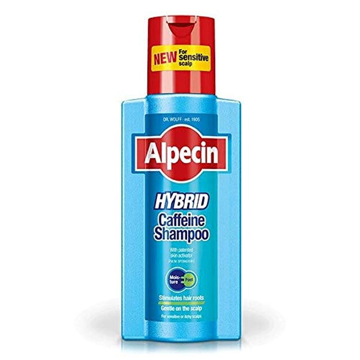 メロドラマ規模スパイラル[Alpecin] ハイブリッドシャンプー375ミリリットルAlpecin - Alpecin Hybrid Shampoo 375ml [並行輸入品]