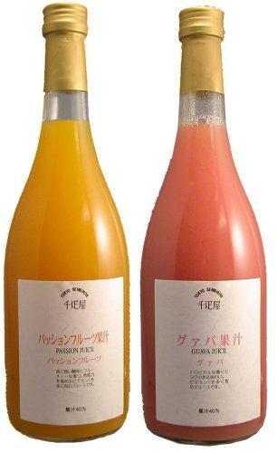 京橋千疋屋(せんびきや) トロピカル果汁2本入(パッションフルーツ・グァバ 各720ml)