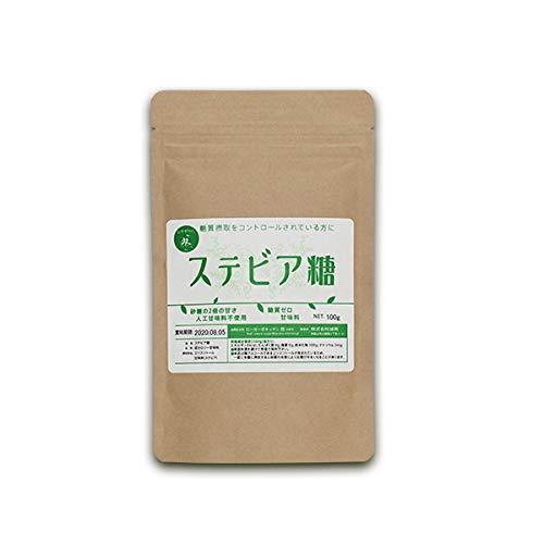 ステビア糖 甘味料 糖質ゼロ カロリーゼロ 天然由来100% 砂糖の代わりに (100g)