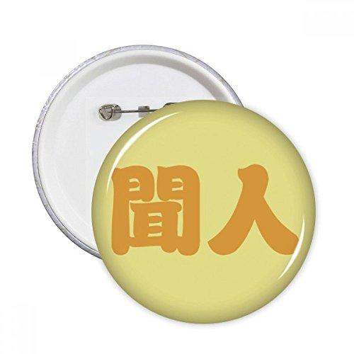Wenren chinois Nom de famille personnage Chine broches rondes badge Button Vêtements Décoration 5pcs Cadeau XL multicolore