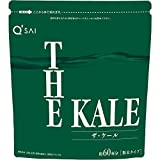 キューサイ ケール青汁 420g/約30日分 (ザ・ケール) 粉末タイプ