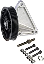 Dorman 34150 Air Conditioning Bypass Pulley for Select Ford Models