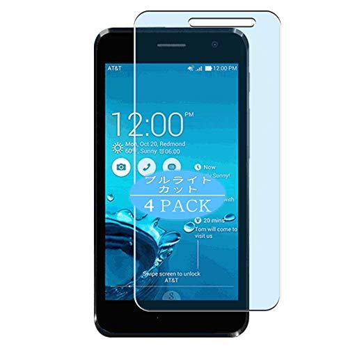 Vaxson 4 Stück Anti Blaulicht Schutzfolie, kompatibel mit ASUS Padfone X MINI Phone, Bildschirmschutzfolie TPU Folie Displayschutz [nicht Panzerglas Hülle Hülle ]