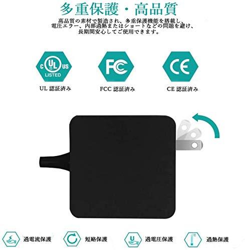 『ACアダプター レノボ/Lenovo交換用充電器 Lenovo ThinkPad 20KN 20KQ 20KU 20KS 20KT 20KV 20H9 20HA 20J1 20J2 20M5 20M6 20M7 20M8 20LS 20LT 20LW 20LX 20L5 20L6 20L7 20L8 20L9 ラップトップに対応』の2枚目の画像