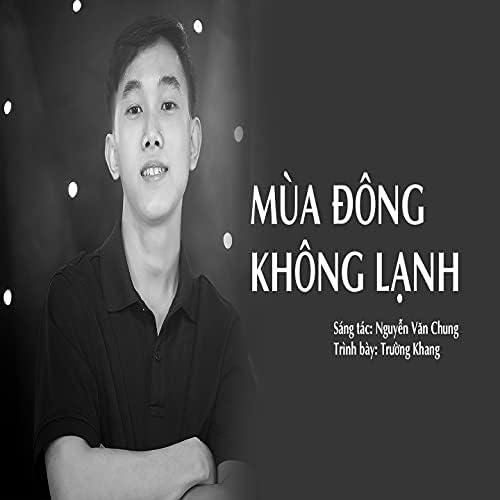 Trường Khang