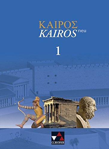 Kairós – neu / Kairós 1 – neu: Griechisches Unterrichtswerk: Griechisches Unterrichtswerk. Gesamtschule, Gymnasium Sek I, Gymnasium Sek II (Kairós – neu: Griechisches Unterrichtswerk)