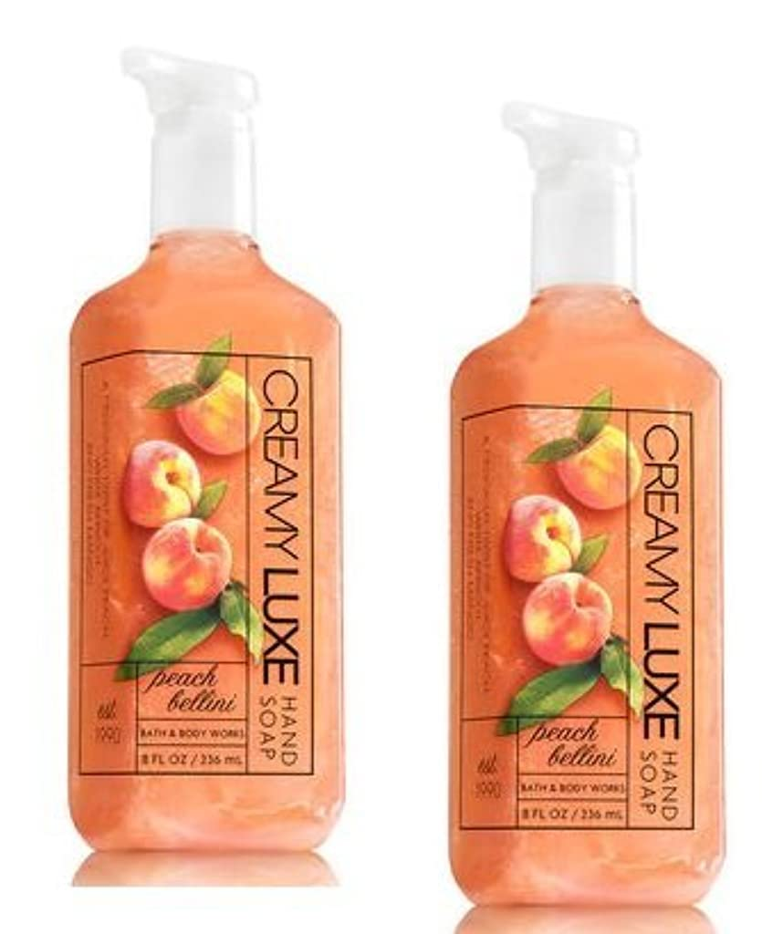 眠いですセクタ終点Bath & Body Works ピーチベリーニ クリーミー リュクス ハンドソープ 2本セット PEACH BELLINI Creamy Luxe Hand Soap. 8 oz 236ml [並行輸入品]