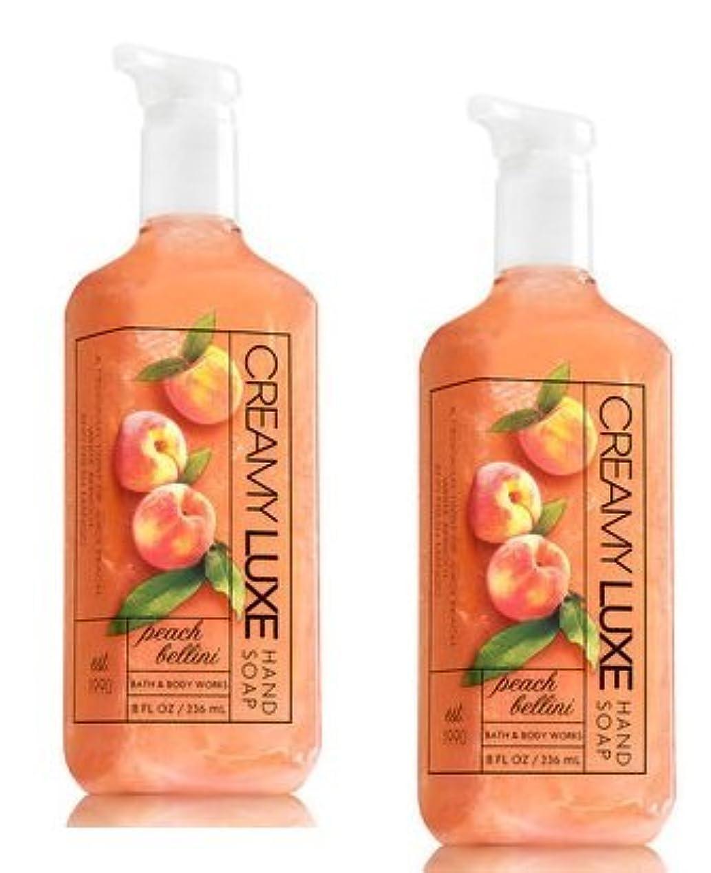 呪いルーチンポルノBath & Body Works ピーチベリーニ クリーミー リュクス ハンドソープ 2本セット PEACH BELLINI Creamy Luxe Hand Soap. 8 oz 236ml [並行輸入品]