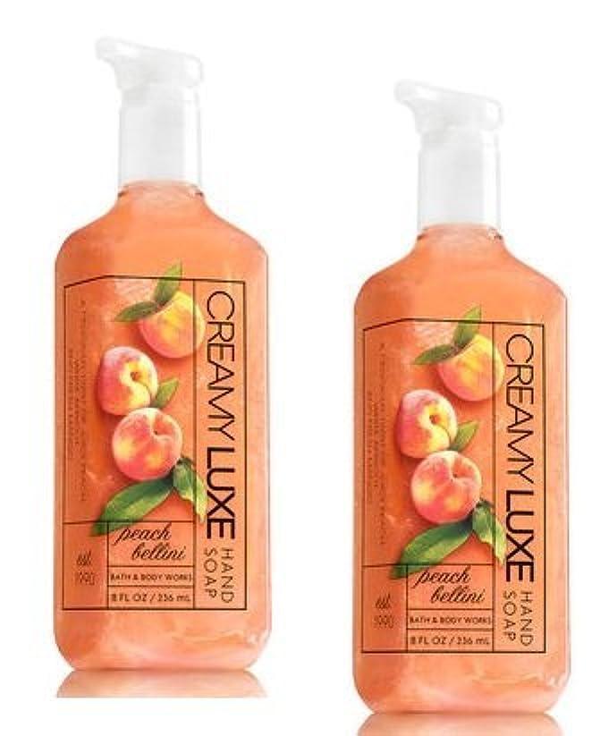 アナウンサーオペレーター論理Bath & Body Works ピーチベリーニ クリーミー リュクス ハンドソープ 2本セット PEACH BELLINI Creamy Luxe Hand Soap. 8 oz 236ml [並行輸入品]