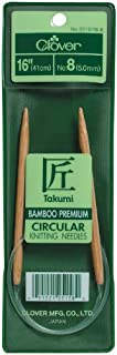 Clover Takumi Bamboo Circular 16-Inch Knitting Needles, Size 11