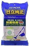 日立(HITACHI) クリーナー用交換紙パック クリーンパックフィルター 2パック(5枚×2)