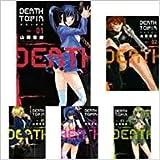 DEATHTOPIA コミック 全8巻 完結セット (イブニングKC)