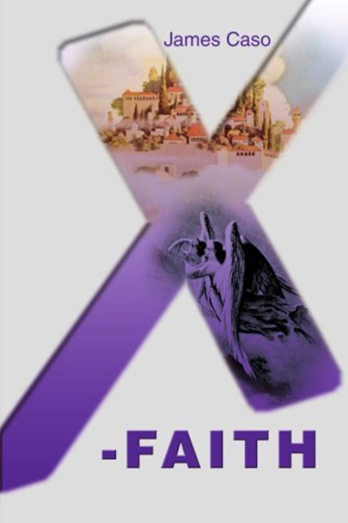 ギャップスキップジョブX-Faith
