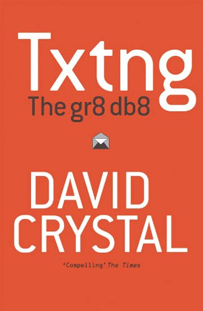 精神医学落花生手入れTxtng: The Gr8 Db8 (English Edition)