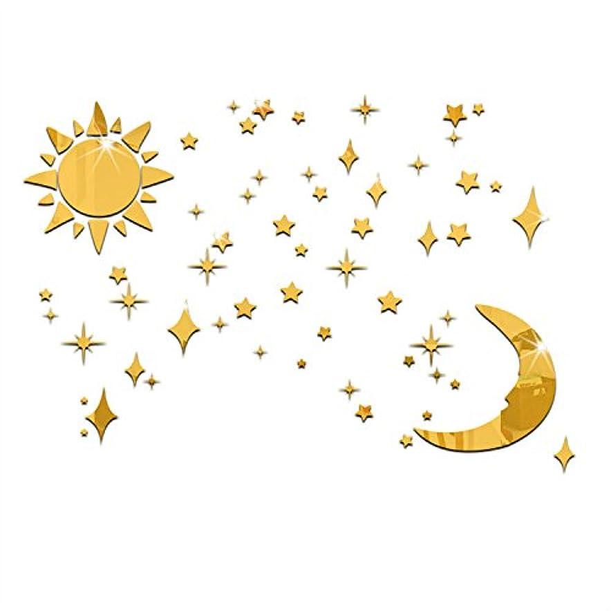 付き添い人危険な海港Yanqiao ワォーステッカー 太陽と星と月 ラブ 鏡のような移れる割れない鏡壁貼りシール 防湿 防水 環境にやさしい装飾 DIY 3D 立体 鏡面 壁飾り 壁掛け 軽貼 保護フィルム必ず剥がす